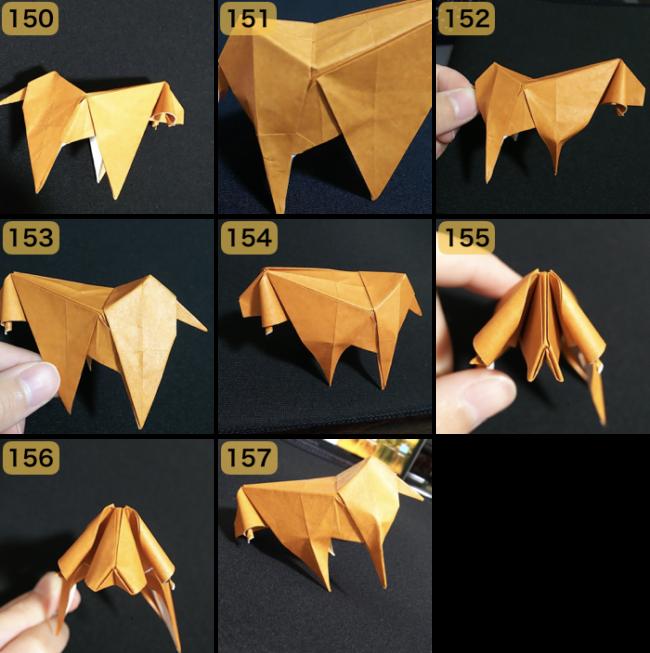 羊の折り方11