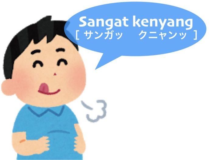 ex4_kenyang