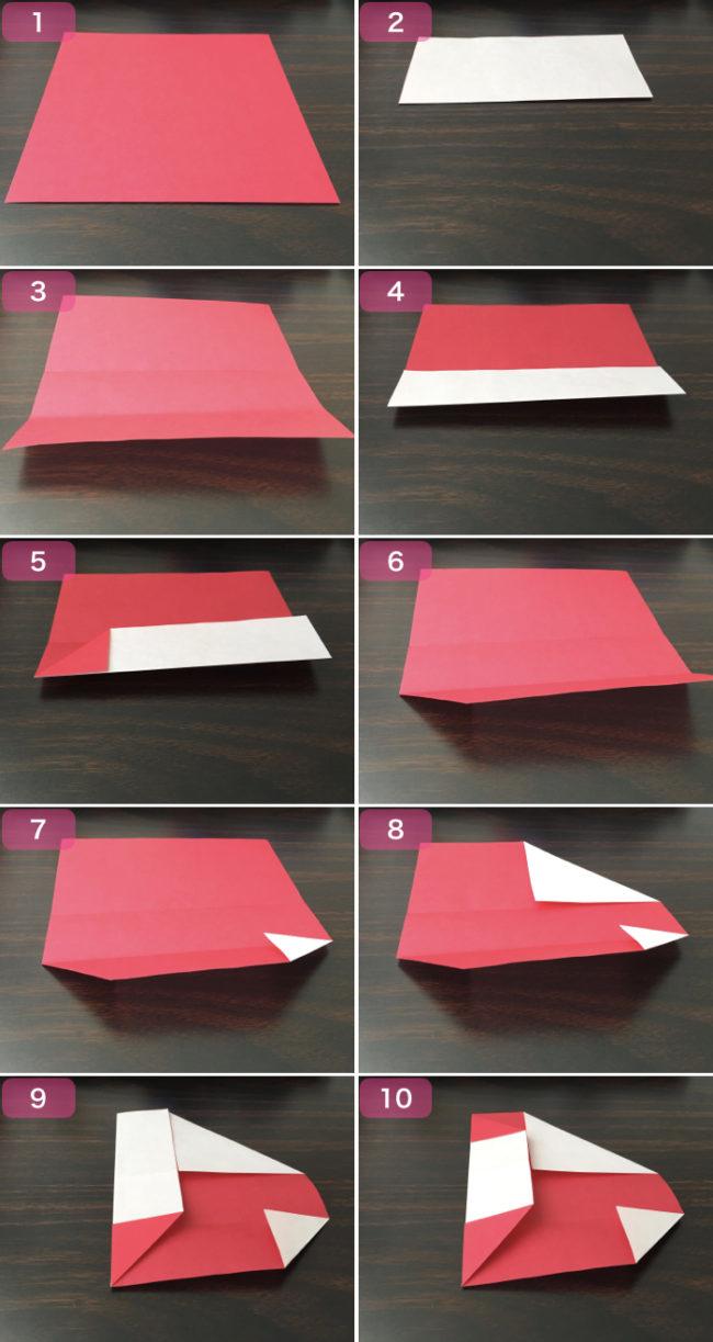 ハートの箸袋の折り方1
