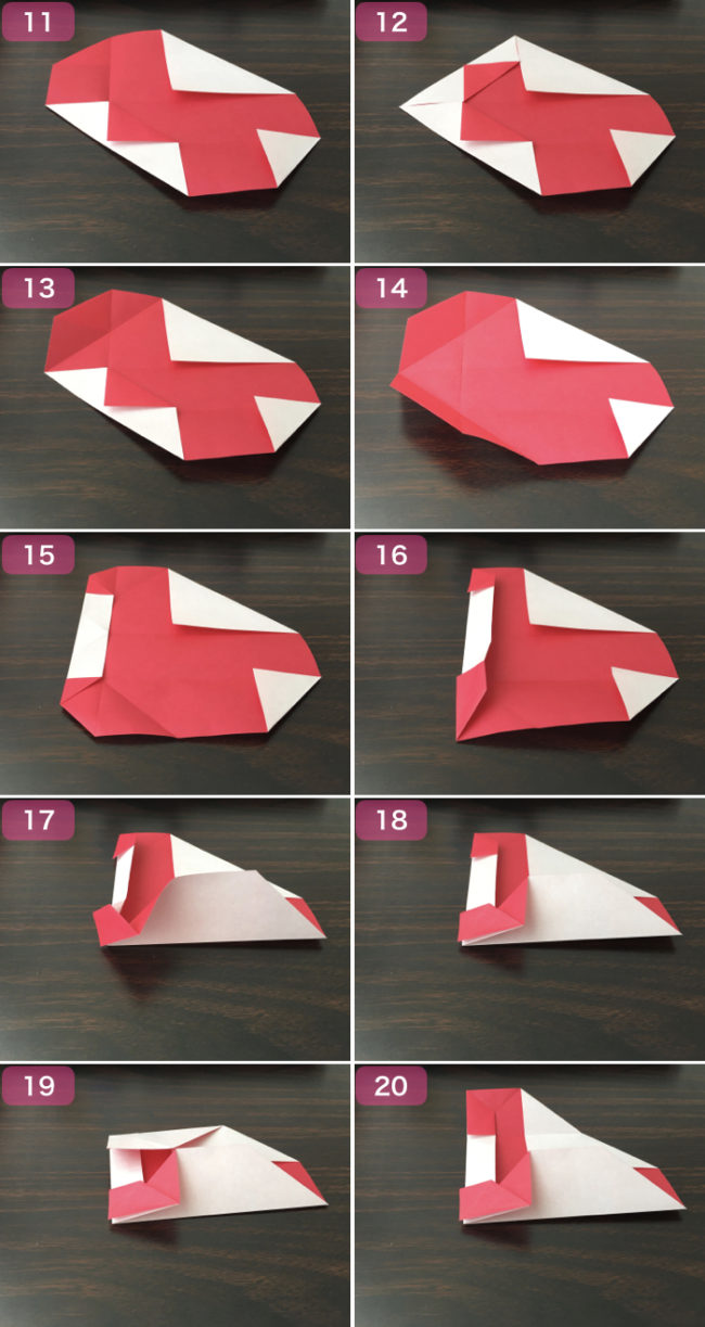 ハートの箸袋の折り方2