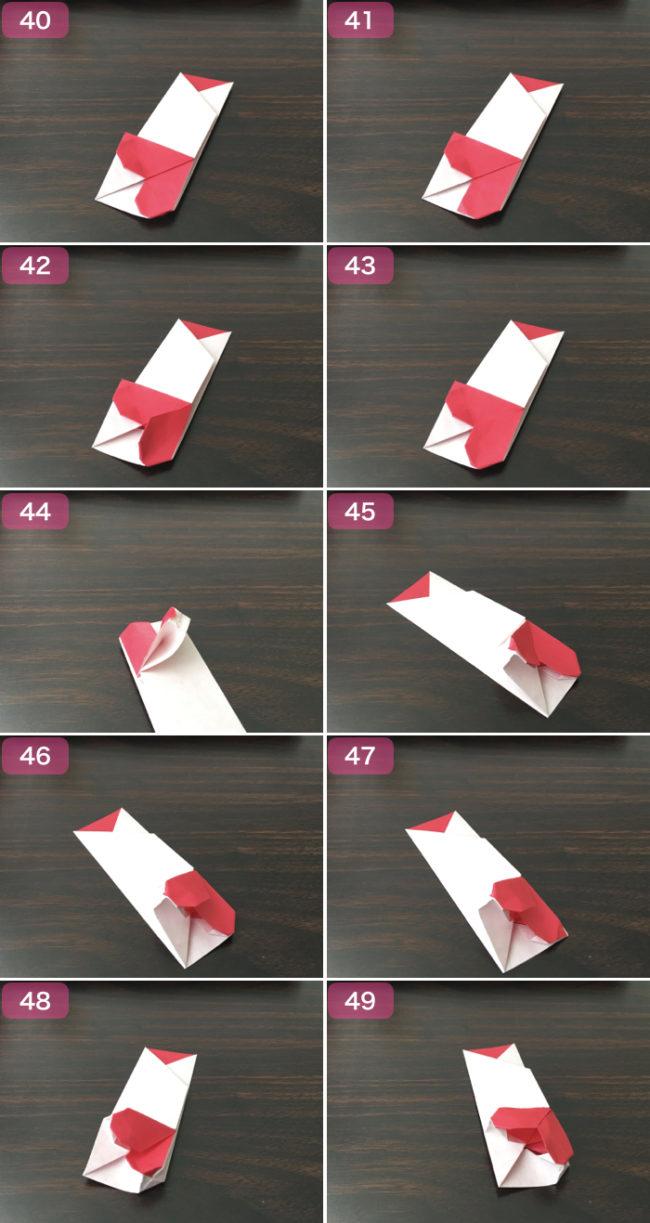 ハートの箸袋の折り方5