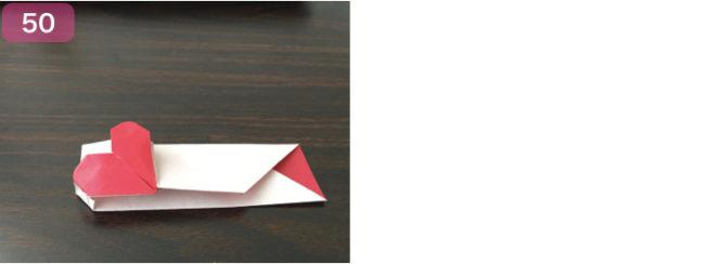 ハートの箸袋の折り方6