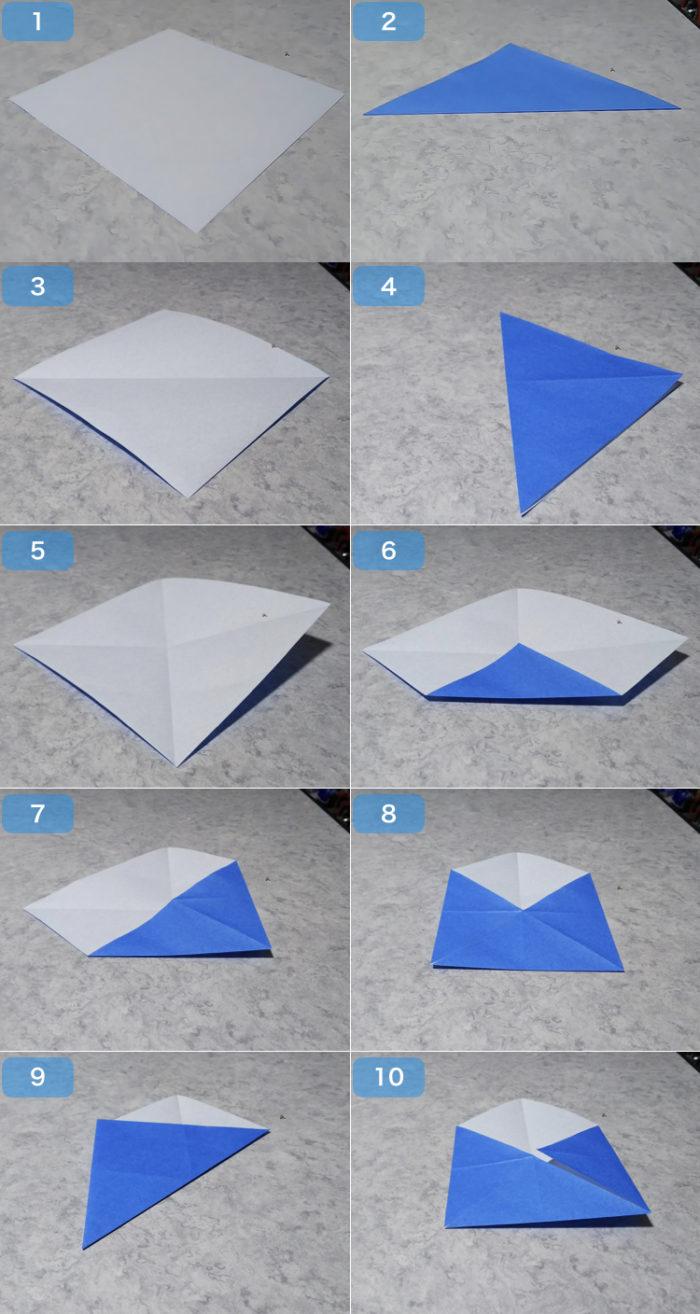 鬼の箸入れの折り方1