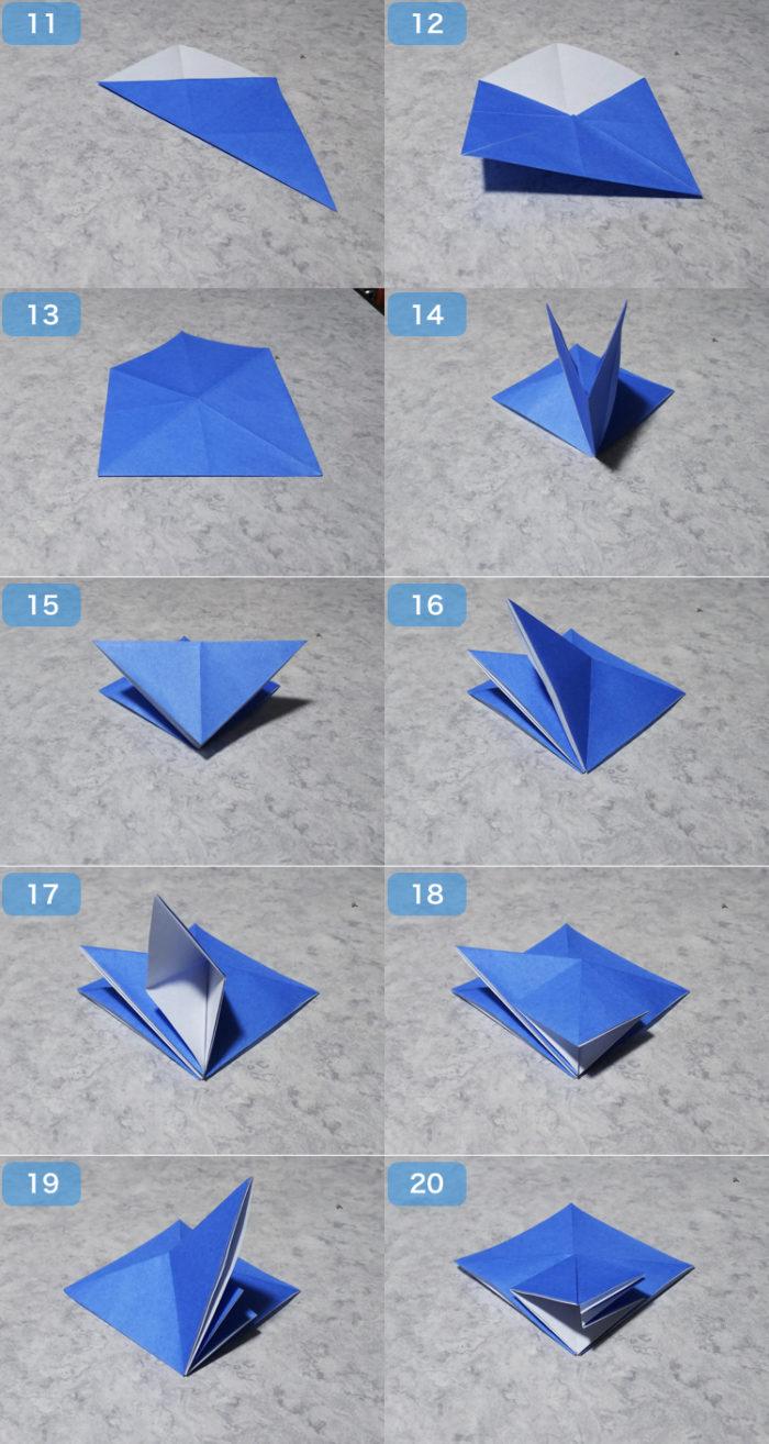 鬼の箸入れの折り方2