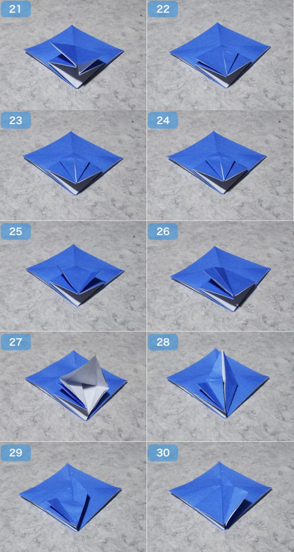 鬼の箸入れの折り方3