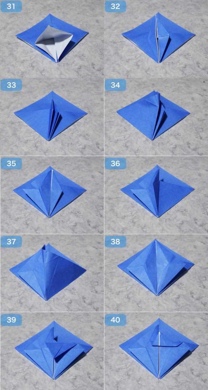 鬼の箸入れの折り方4