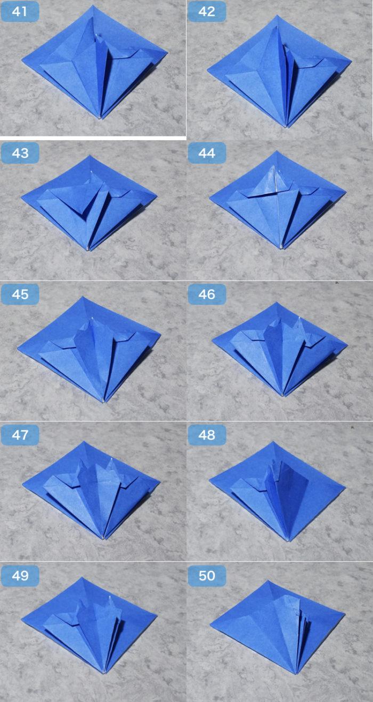 鬼の箸入れの折り方5