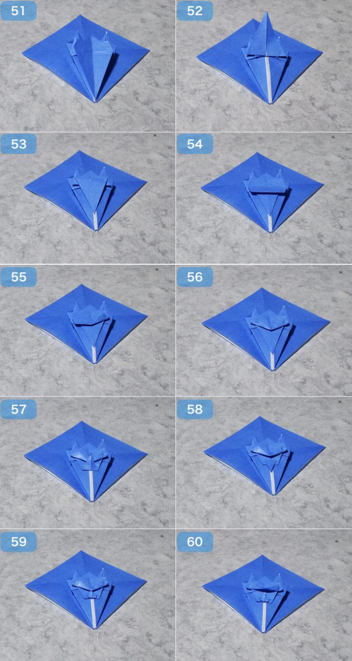 鬼の箸入れの折り方6