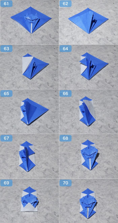 鬼の箸入れの折り方7