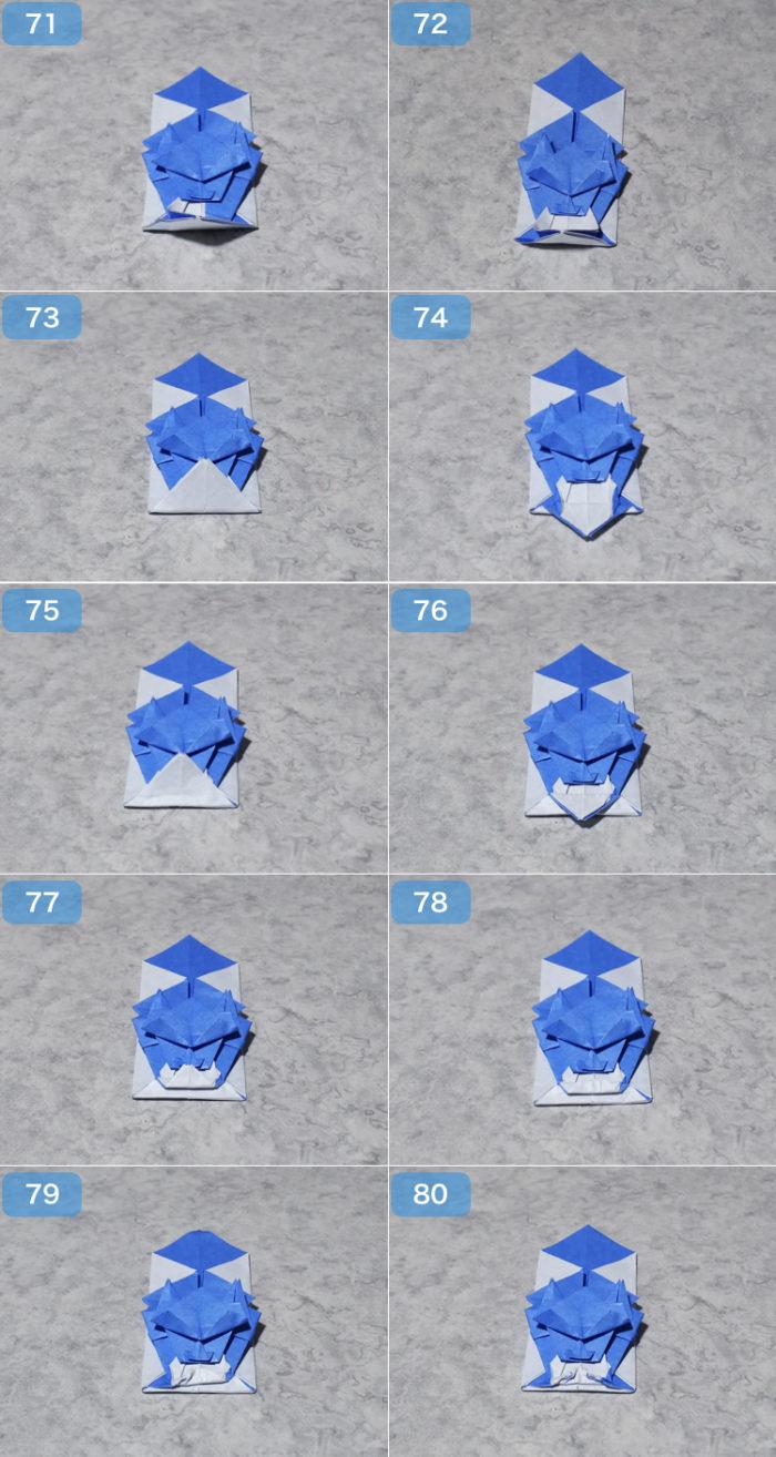 鬼の箸入れの折り方8