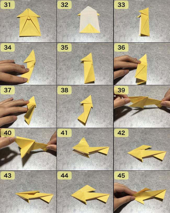 イルカの折り方3