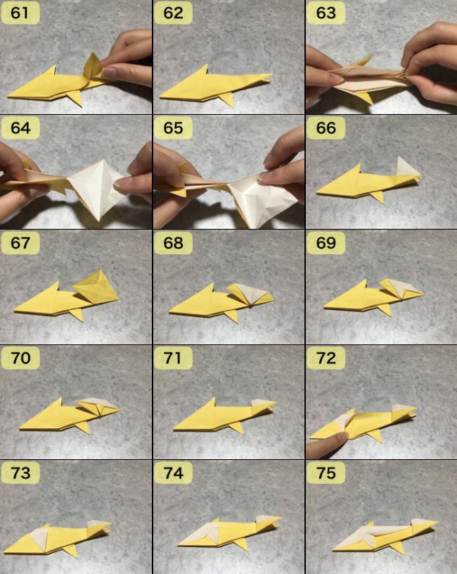 イルカの折り方5