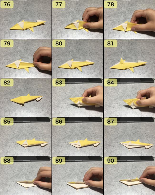 イルカの折り方6