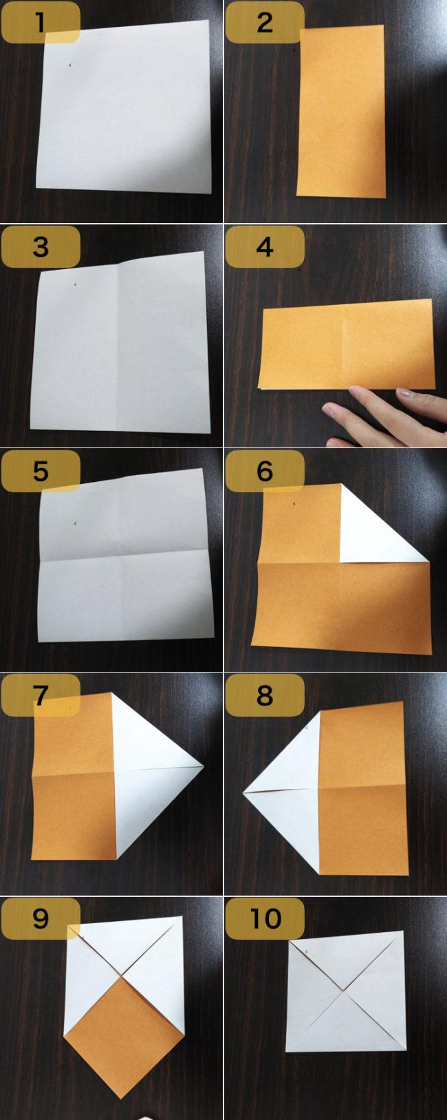 イノシシの折り方1