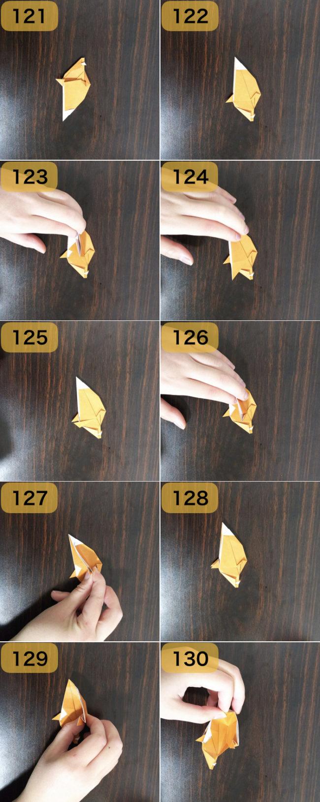 イノシシの折り方13