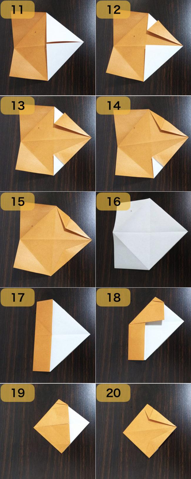 イノシシの折り方2