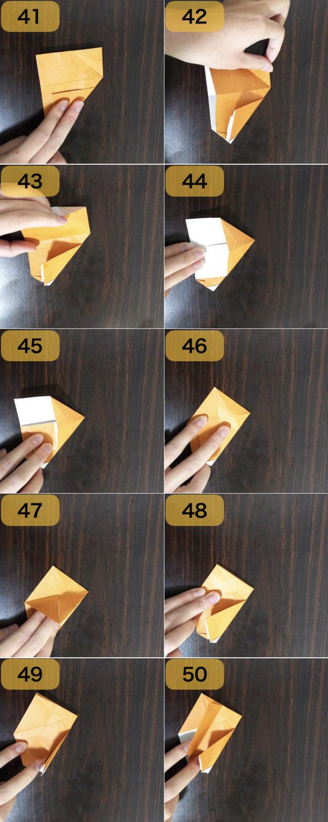イノシシの折り方5