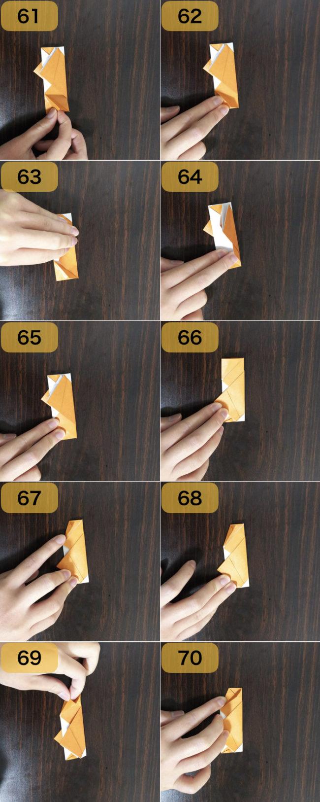 イノシシの折り方7