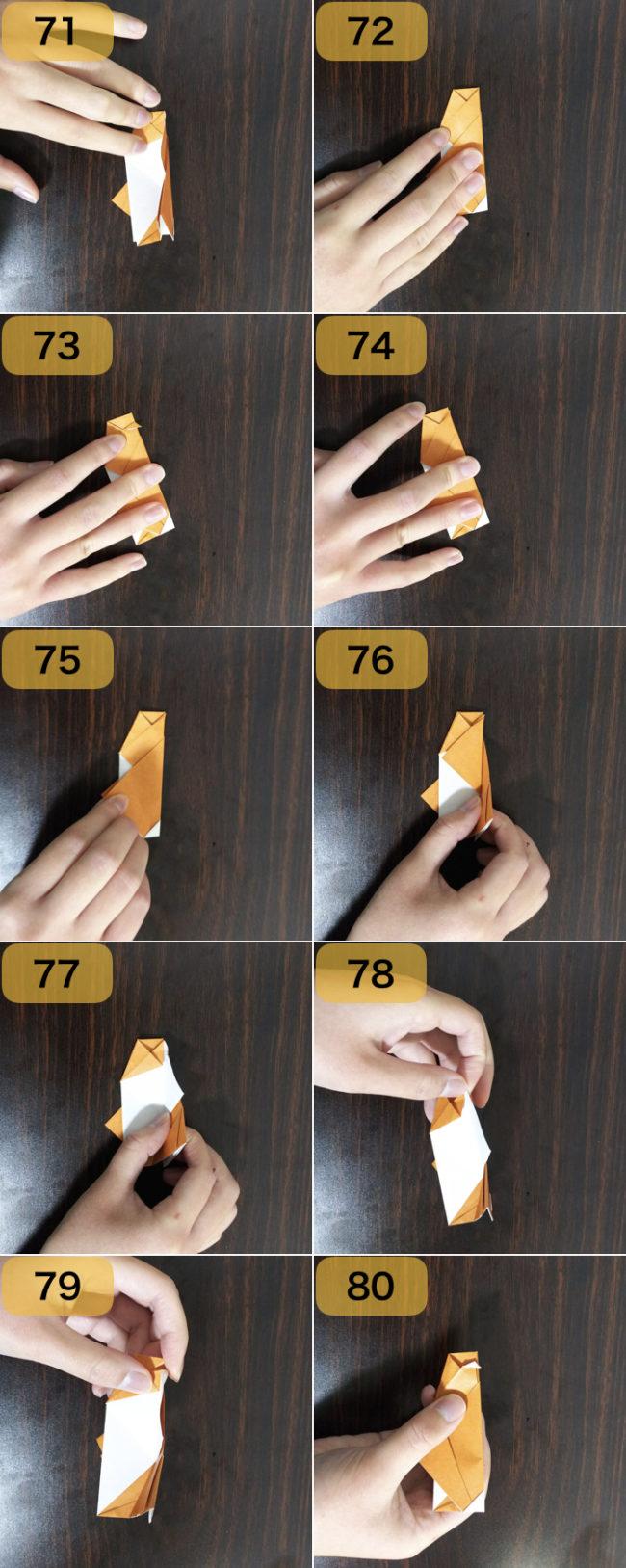 イノシシの折り方8