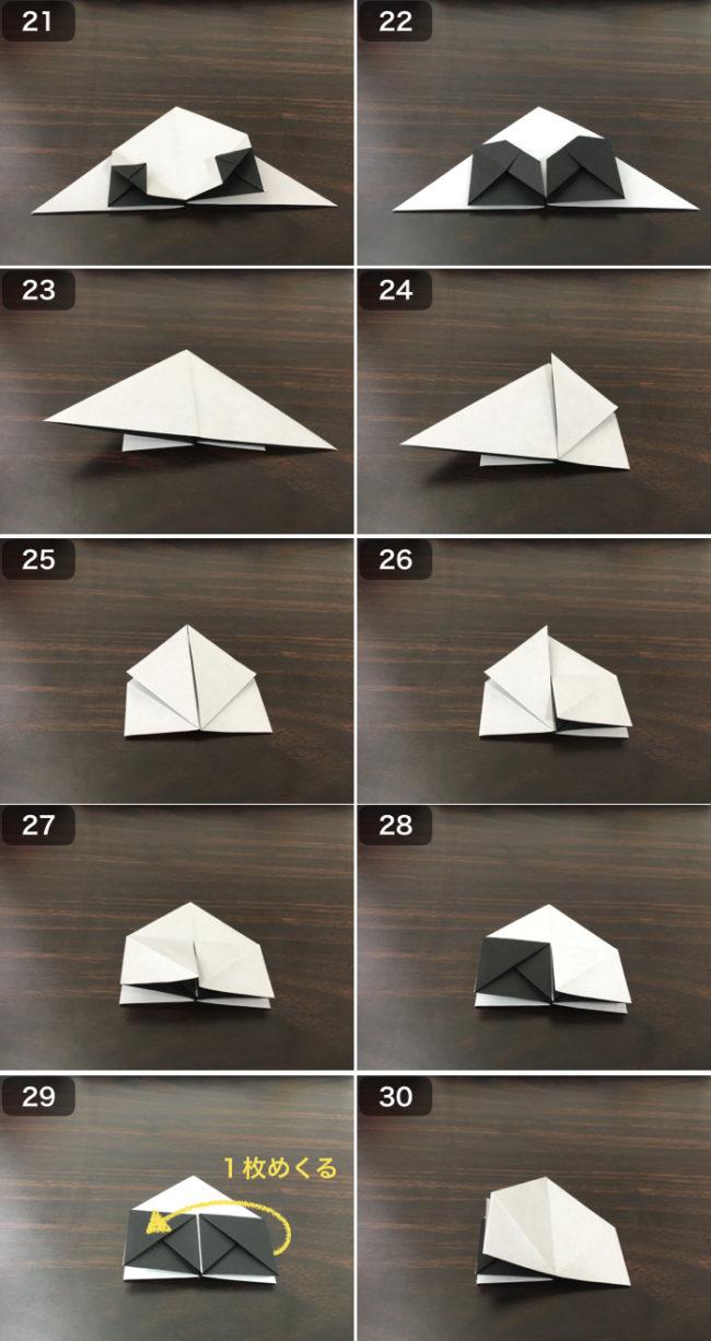 お多福の香箱の折り方3