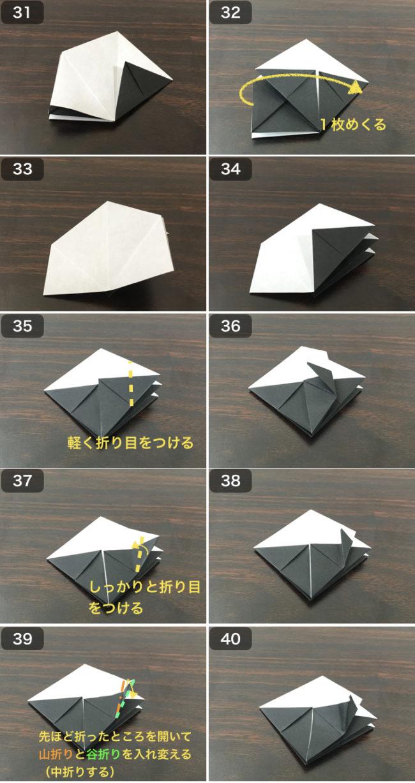 お多福の香箱の折り方4