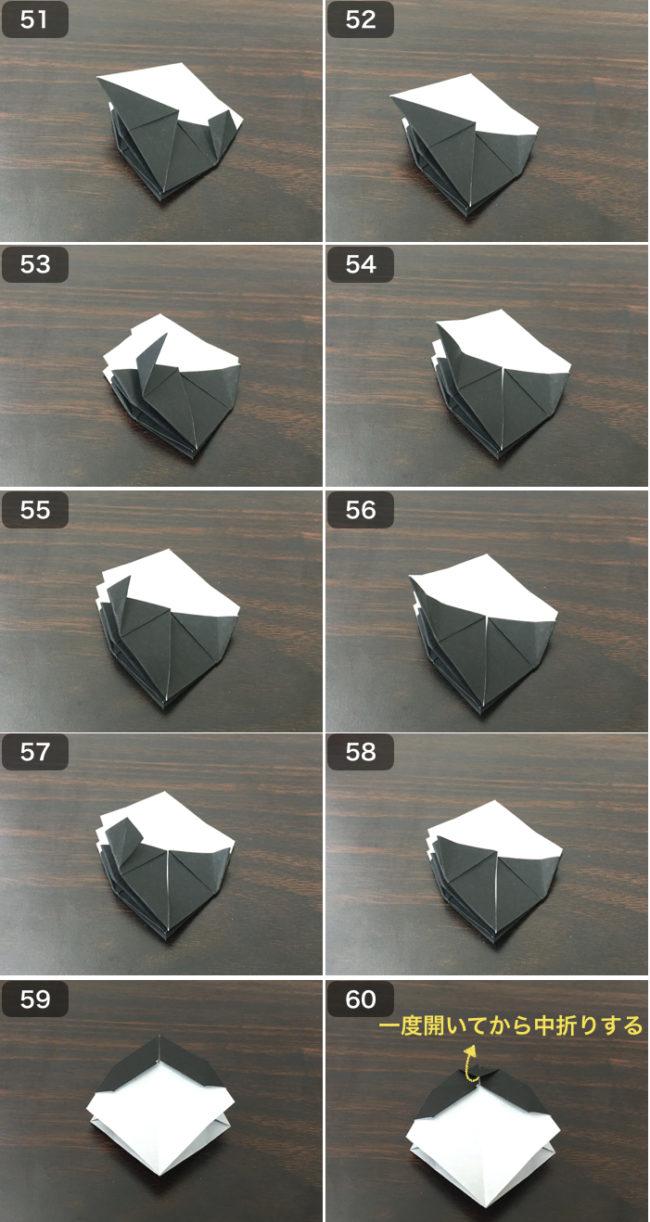 お多福の香箱の折り方6