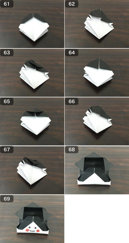 お多福の香箱の折り方7