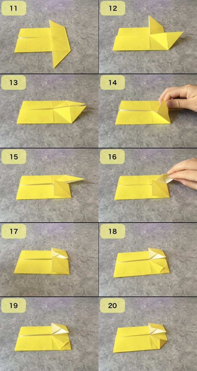 ピカチュウの折り方2