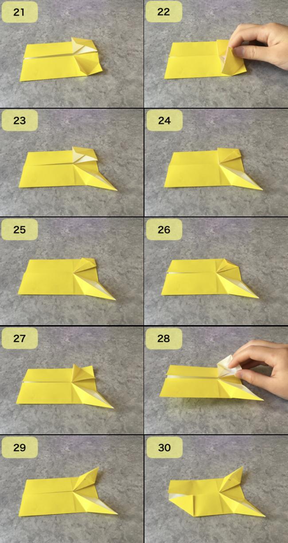 ピカチュウの折り方3-1