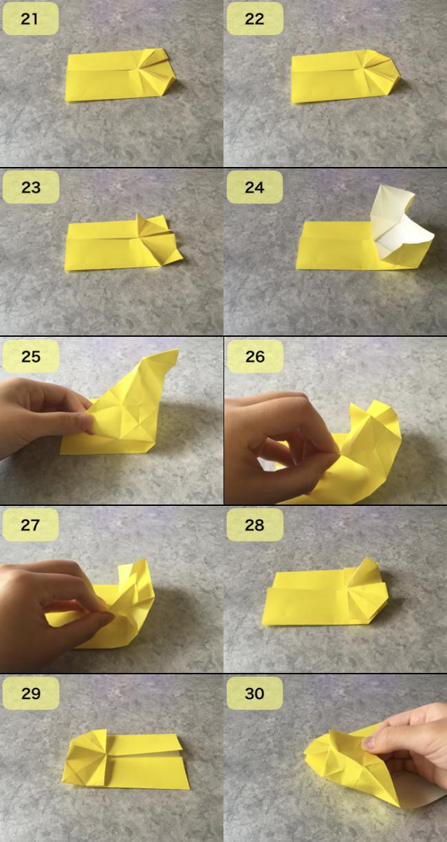 ピカチュウの折り方3-2