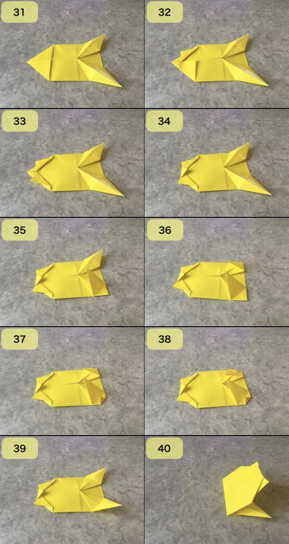 ピカチュウの折り方4-1