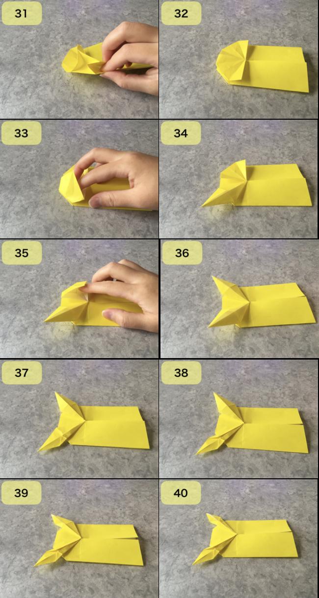 ピカチュウの折り方4-2