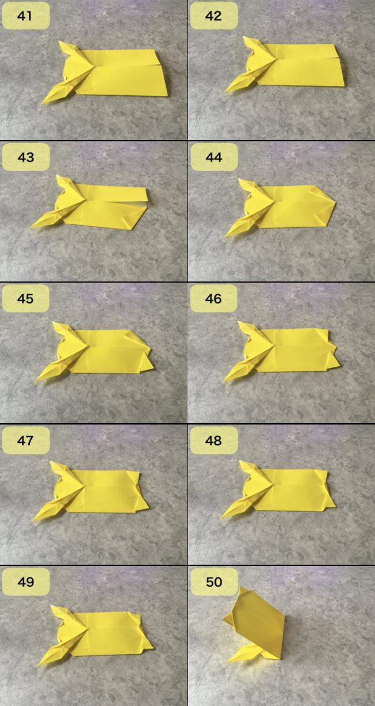 ピカチュウの折り方5-2