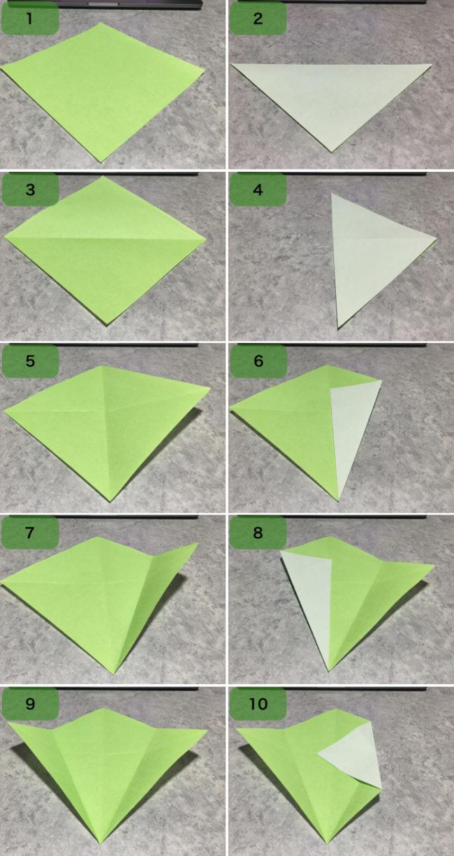 ヨーダの折り方1
