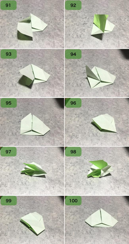 ヨーダの折り方10
