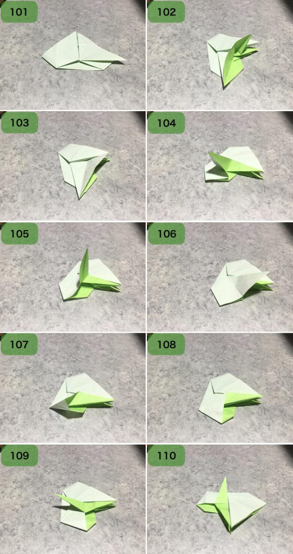 ヨーダの折り方11
