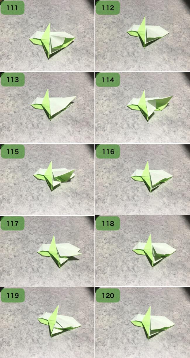 ヨーダの折り方12