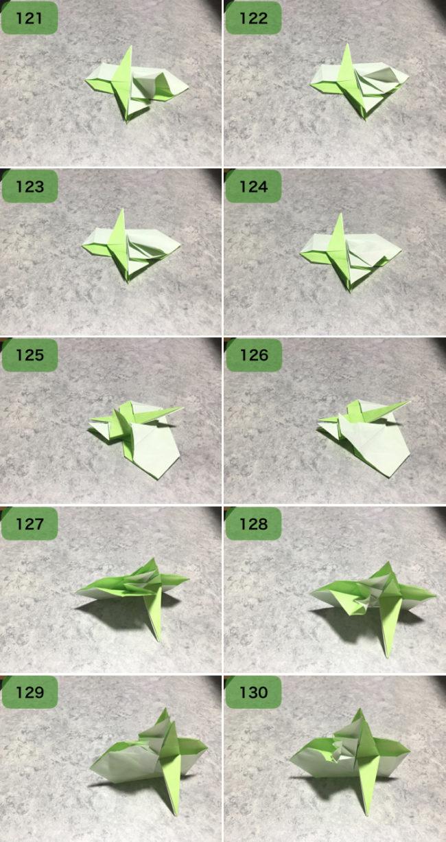 ヨーダの折り方13