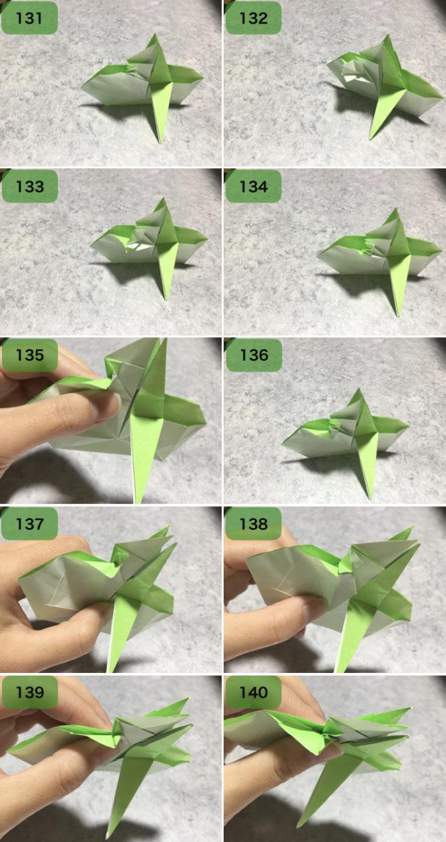 ヨーダの折り方14