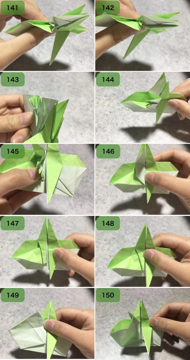 ヨーダの折り方15
