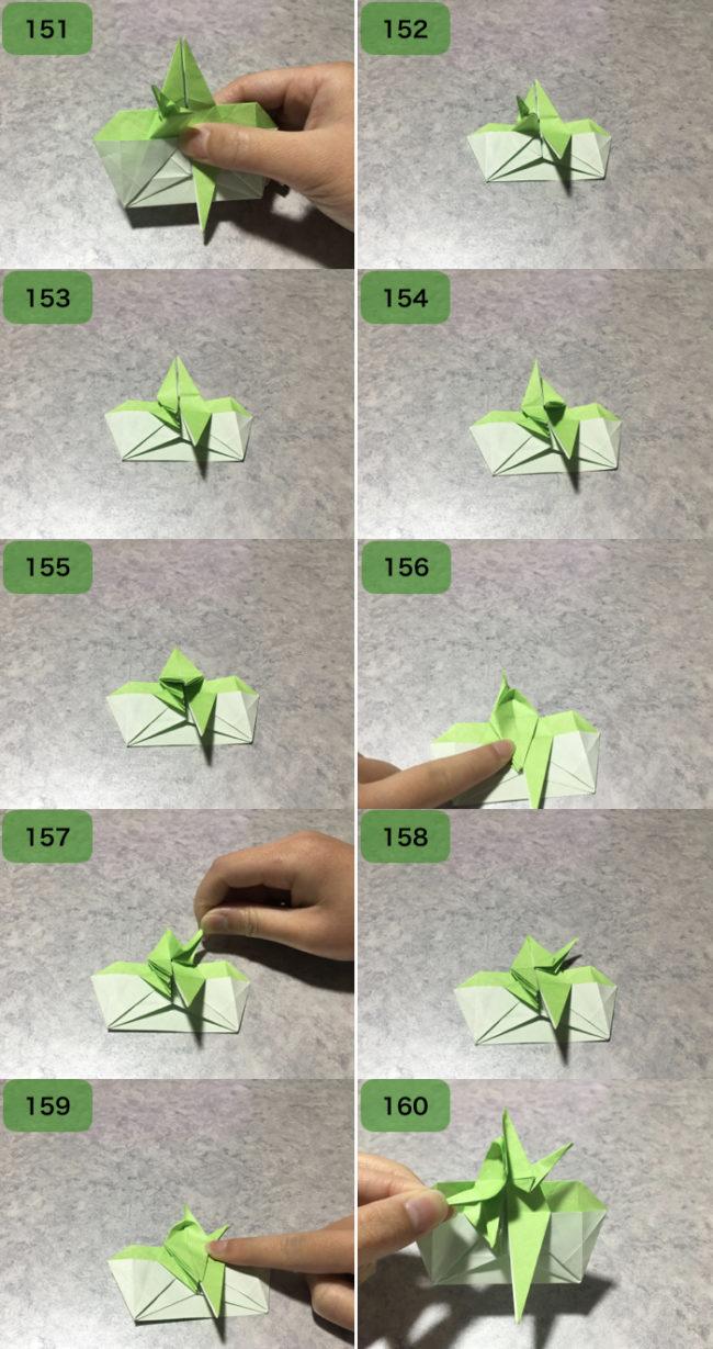 ヨーダの折り方16
