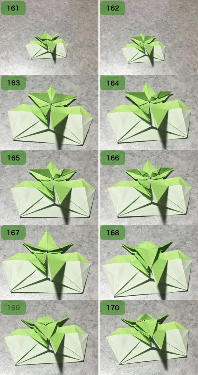ヨーダの折り方17