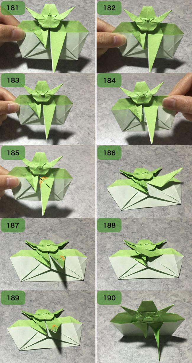 ヨーダの折り方19