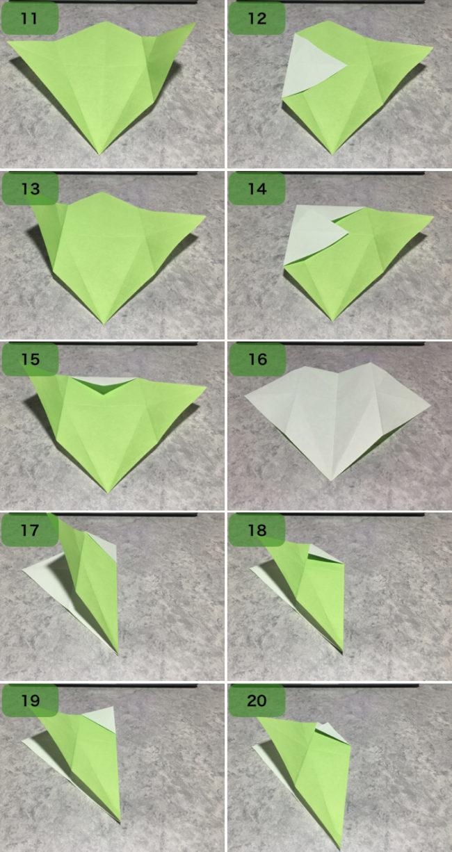 ヨーダの折り方2