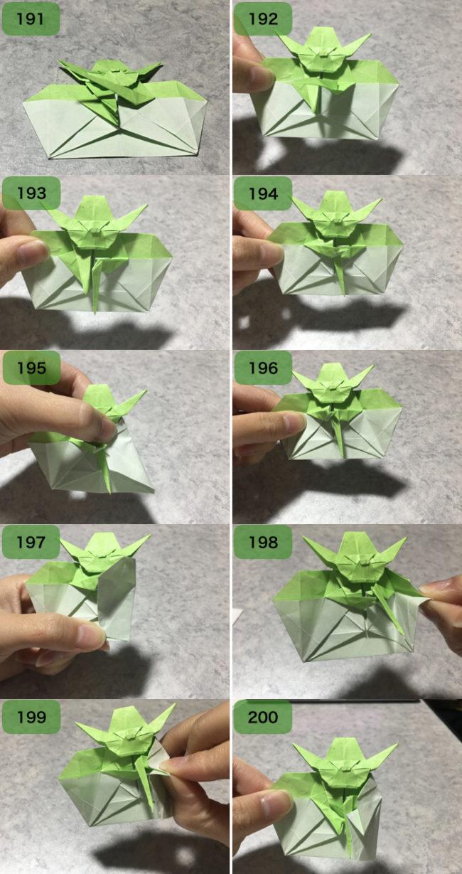 ヨーダの折り方20