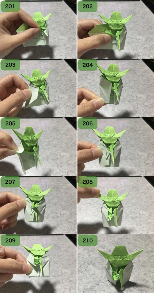 ヨーダの折り方21
