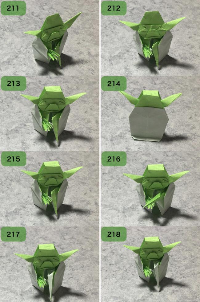 ヨーダの折り方22