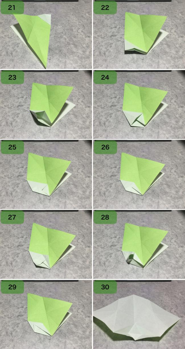 ヨーダの折り方3