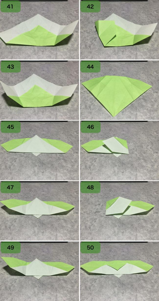 ヨーダの折り方5