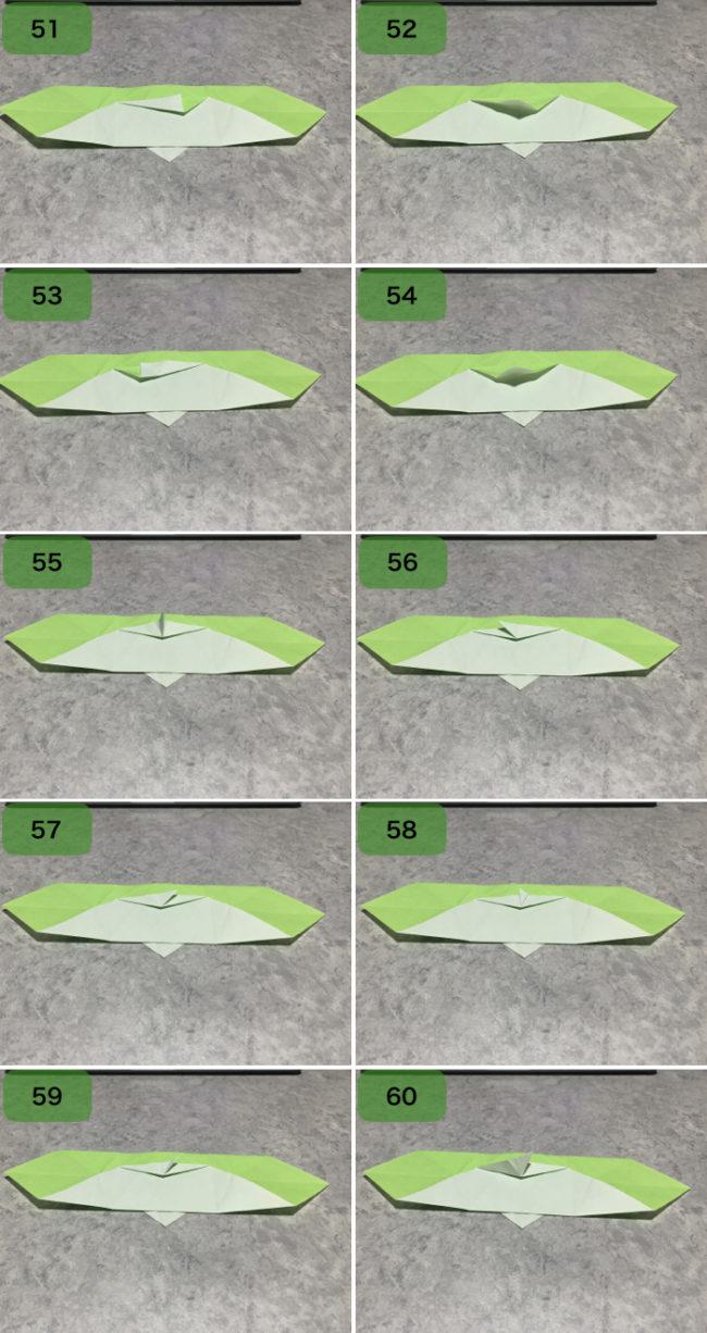 ヨーダの折り方6
